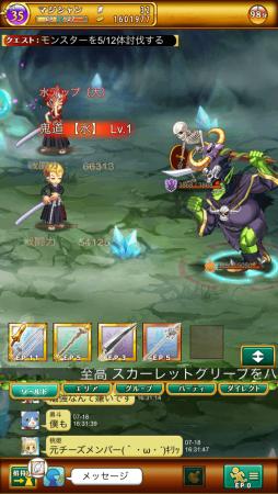 剣と魔法のログレスの戦闘画面