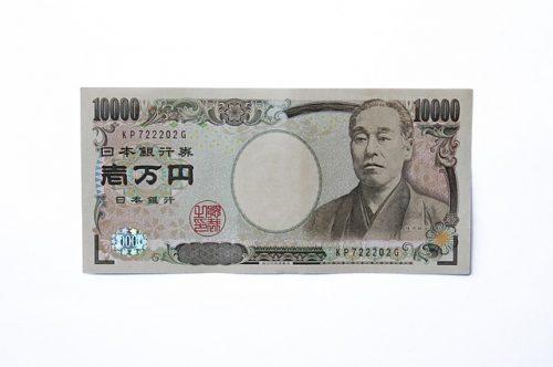 日本の一万円