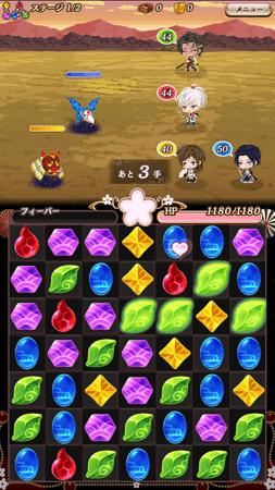 パズルゲームの画像