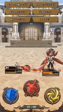 対人戦の画面
